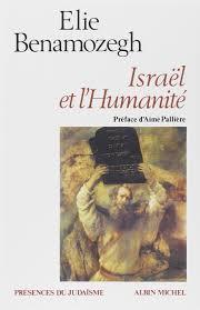 Israel et l humainte