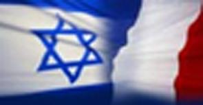 Israel france