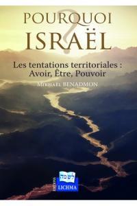 Pourquoi israel