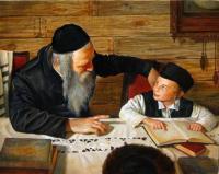 Talmud torah3c85f