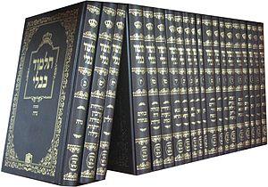 Le site des études juives